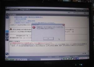sd-c4-error