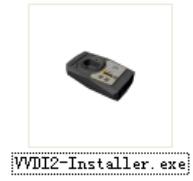 vvdi2-installation-1