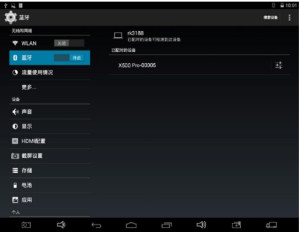 x100-pad-setting-2