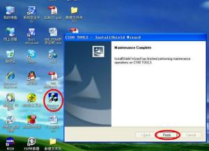creader-c110-update-2