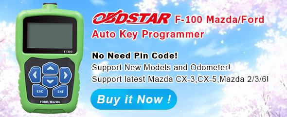 obdstar-tool_2016042901297779[1]