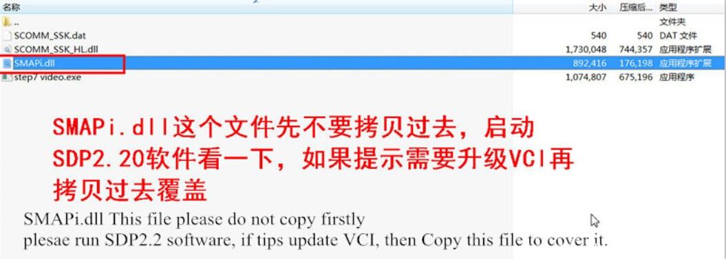 scania-vci2-solve-vci-update-2