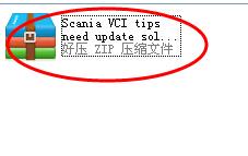 scania-vci2-solve-vci-update