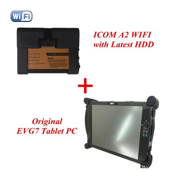 latest-icom-a2-with-wifi-ssd-plus-evg7-6[1]