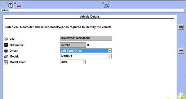 hds-v317-install-10
