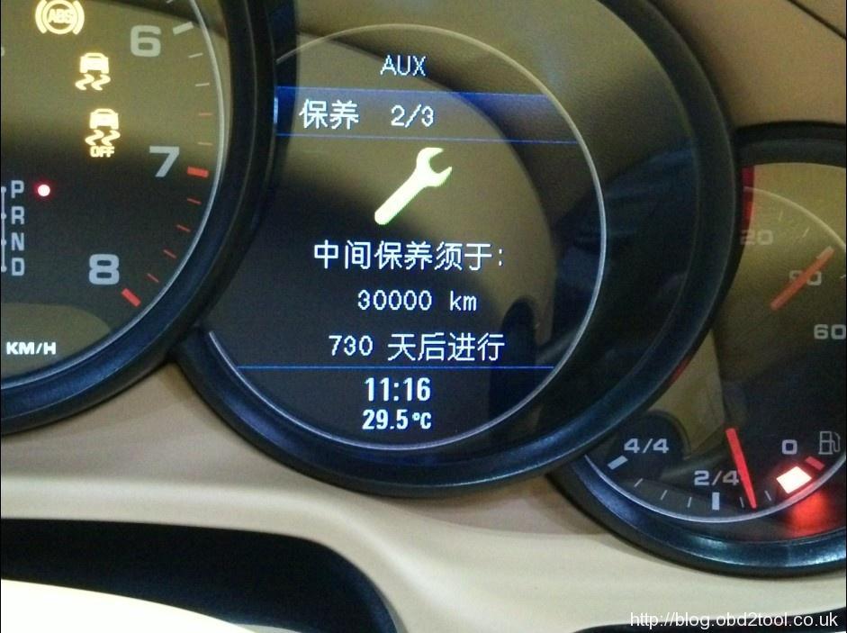 x200-do-oil-reset-5