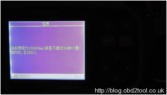 x300pro3-odometer-adjustment-06