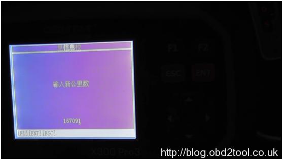 x300pro3-odometer-adjustment-07