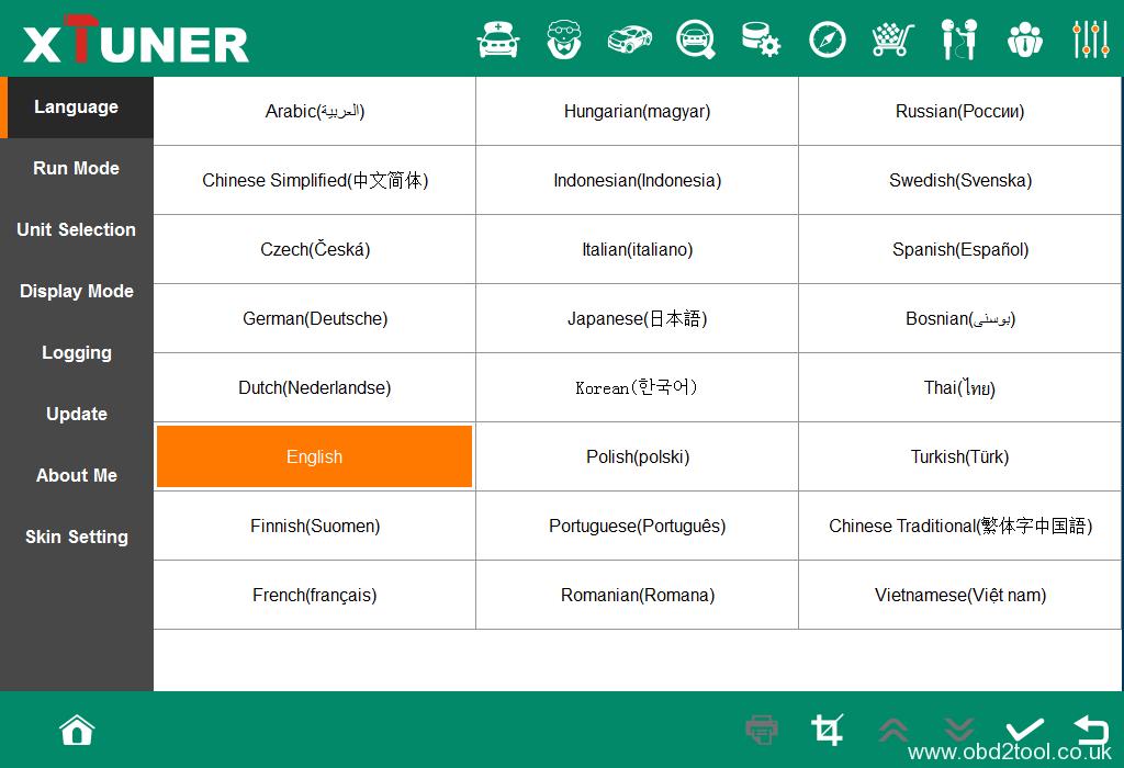xtuner-e3-language[1]