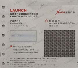 Launch X431 V 8inch register guide 4