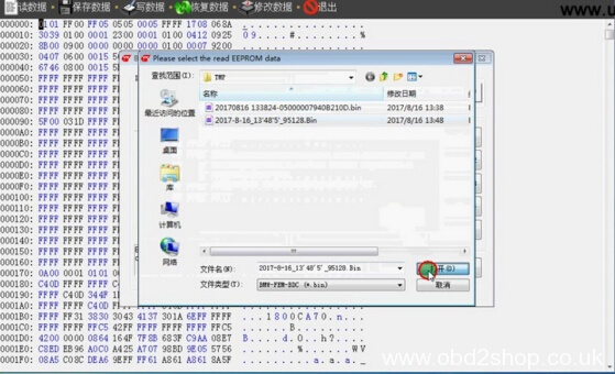bmw-fem-edc-program-key-15