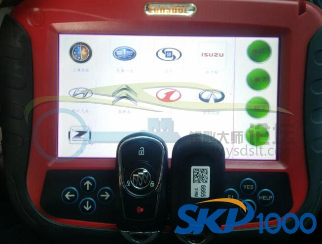 skp1000-buick-envision-1