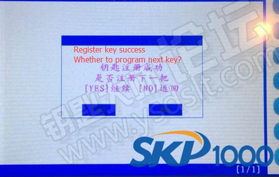 skp1000-do-kia-12