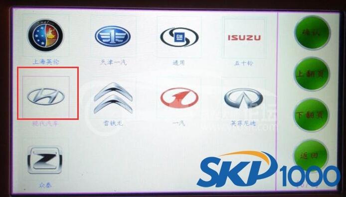 skp1000-hyundai-ix35-2