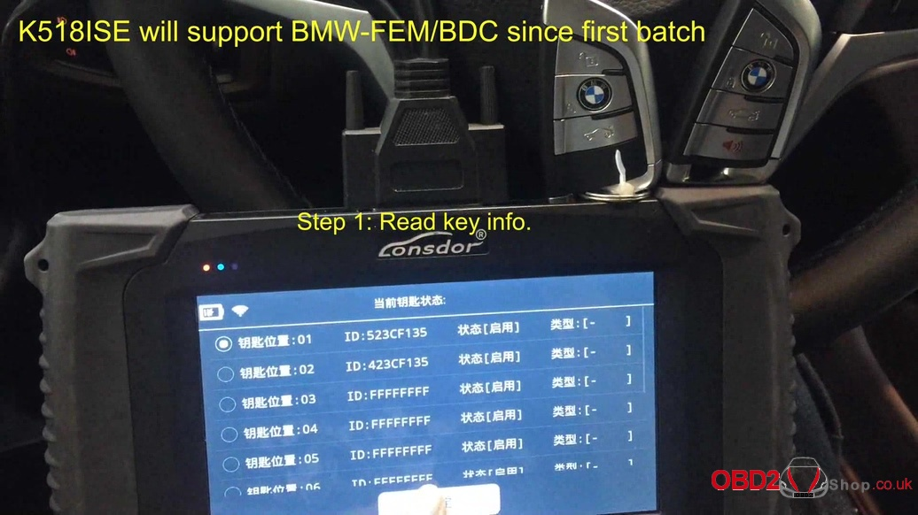 lonsdor-k518ise-program-bmw-fem-bdc-key-04