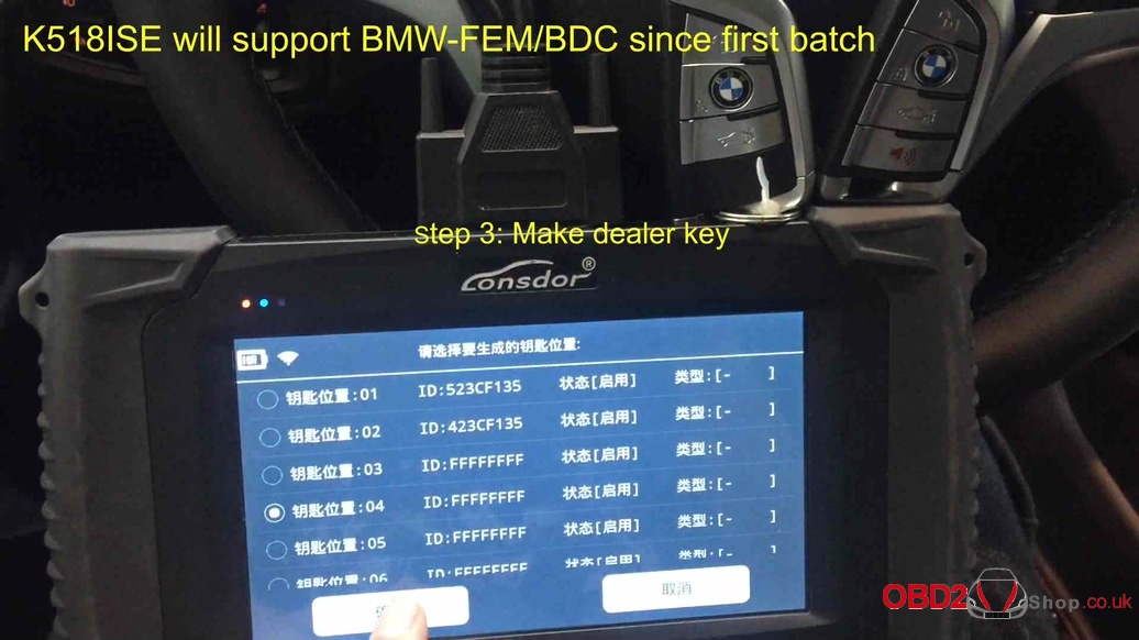 lonsdor-k518ise-program-bmw-fem-bdc-key-07