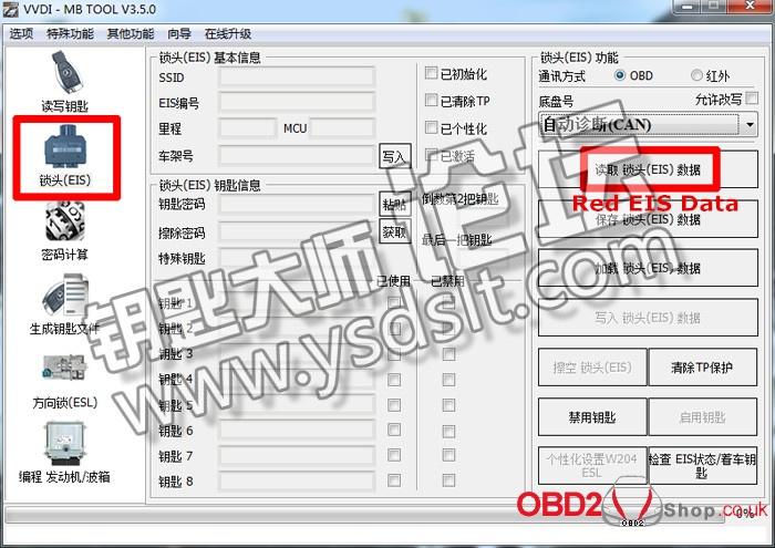 vvdi-mb-tool-program-daimler-1