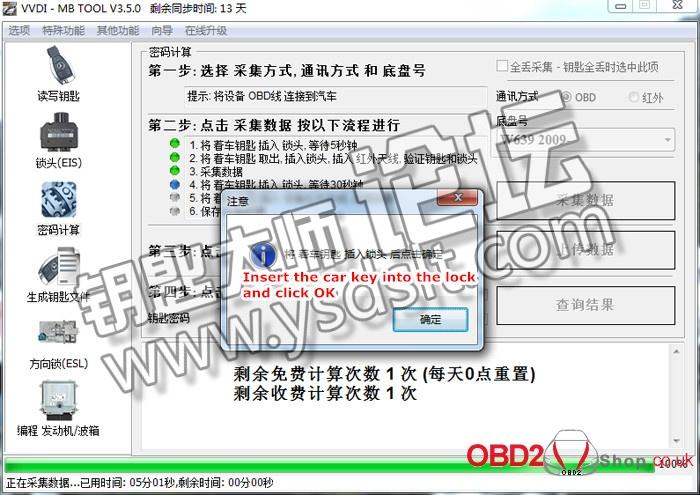 vvdi-mb-tool-program-daimler-11