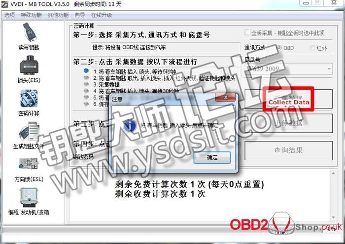vvdi-mb-tool-program-daimler-7