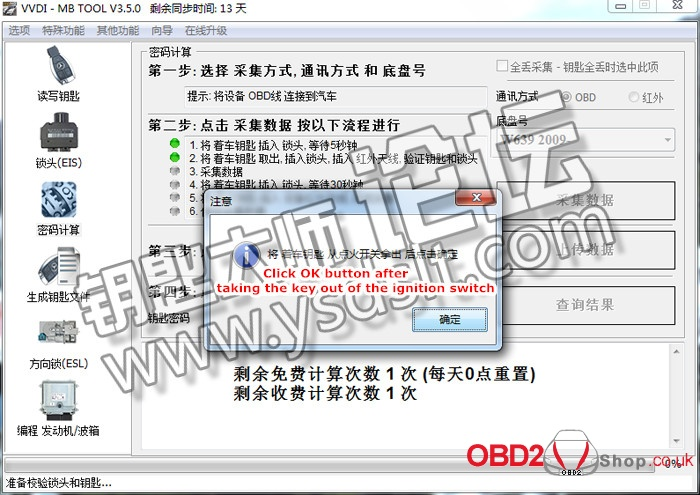 vvdi-mb-tool-program-daimler-8