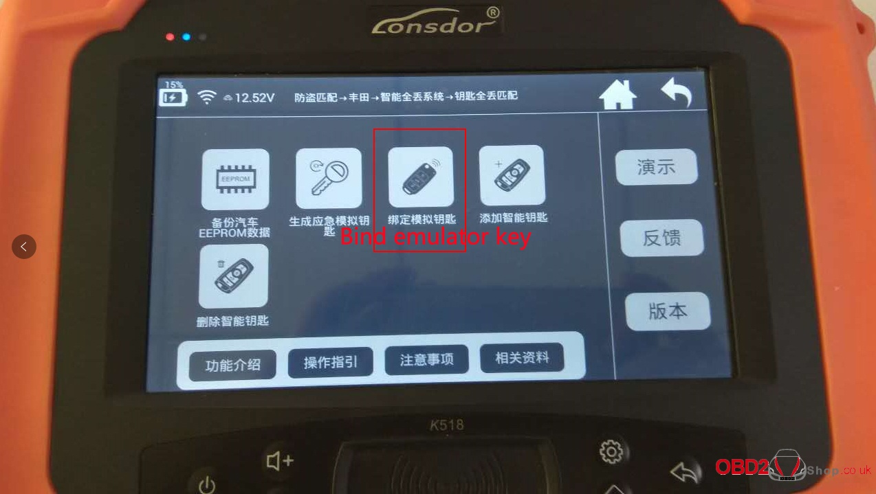 How to bind SKE-LT Smart Key Emulator to Lonsdor K518ISE-3