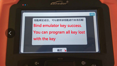 How to bind SKE-LT Smart Key Emulator to Lonsdor K518ISE-8