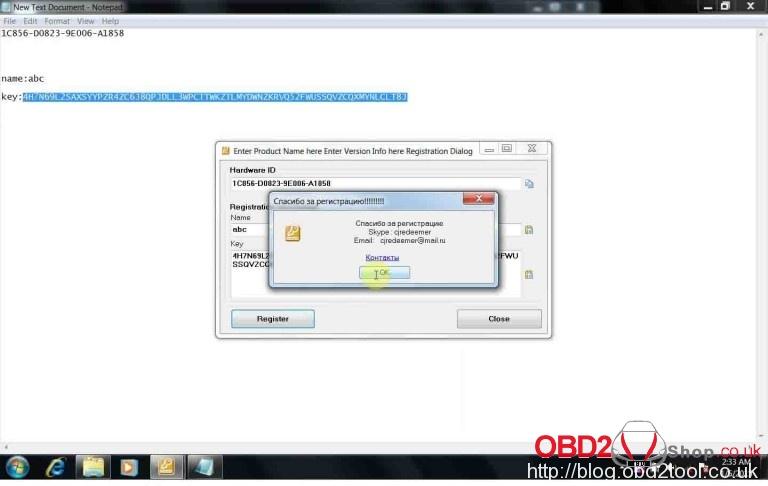 carprog-v8.21-install-4