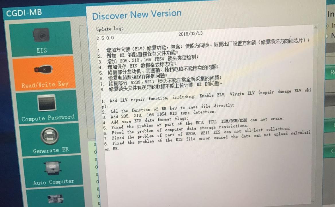CGDI V2.5.0