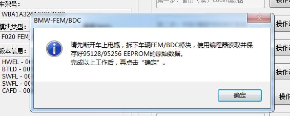yanhua-bmw-fem-bdc-key-programmer-error-inputprogrammodeerror-02