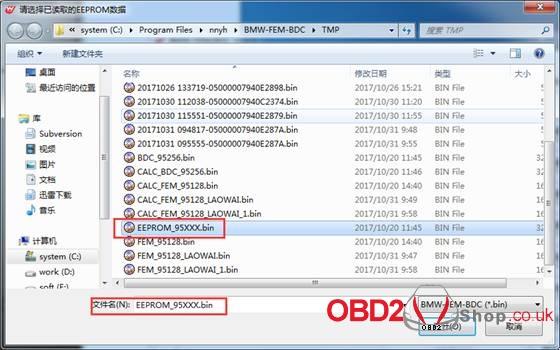 yanhua-bmw-fem-bdc-key-programmer-error-inputprogrammodeerror-03
