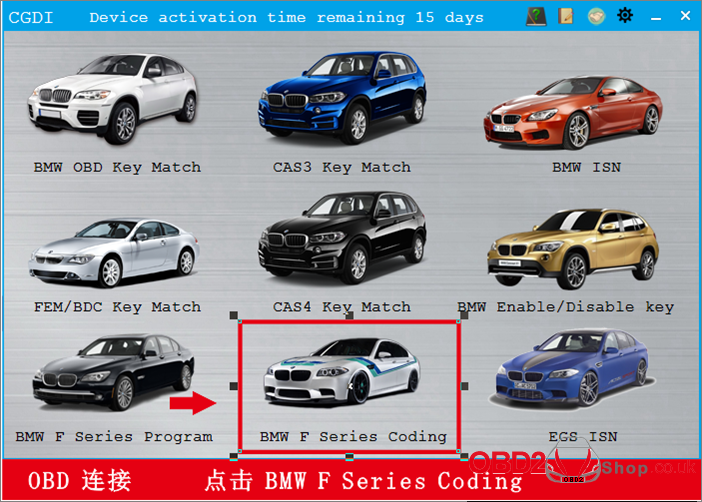 cgdi-bmw-f-series-coding-01