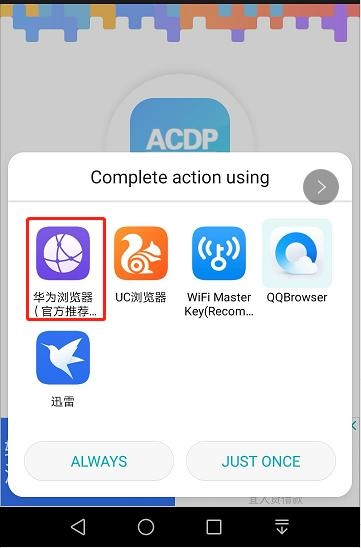 Yanhua Mini ACDP Android APP Installation Download Guide-3
