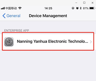 Yanhua Mini ACDP IOS APP Installation Guide-6