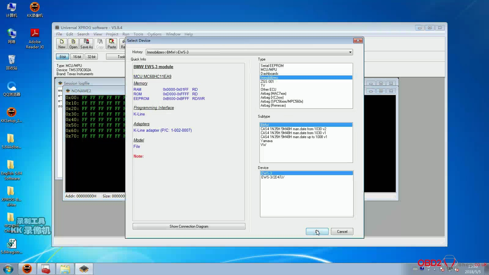 xprog-5-84-install-18