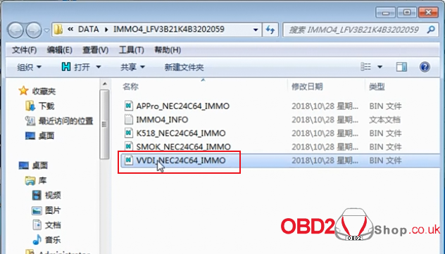 how-to-use-vag-obd-helper-05