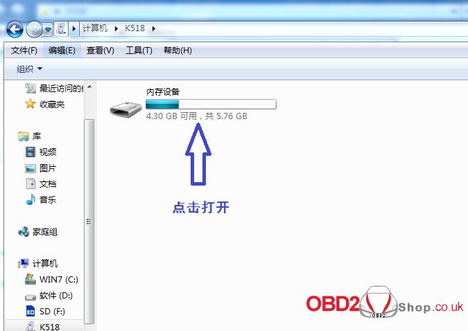 use-lonsdor-k518ise-to- program-vw-4th-immo-key-02