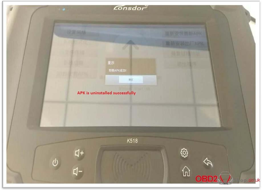 lonsdor-k518ise-update-error-04