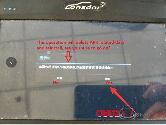 lonsdor-k518ise-update-error-08