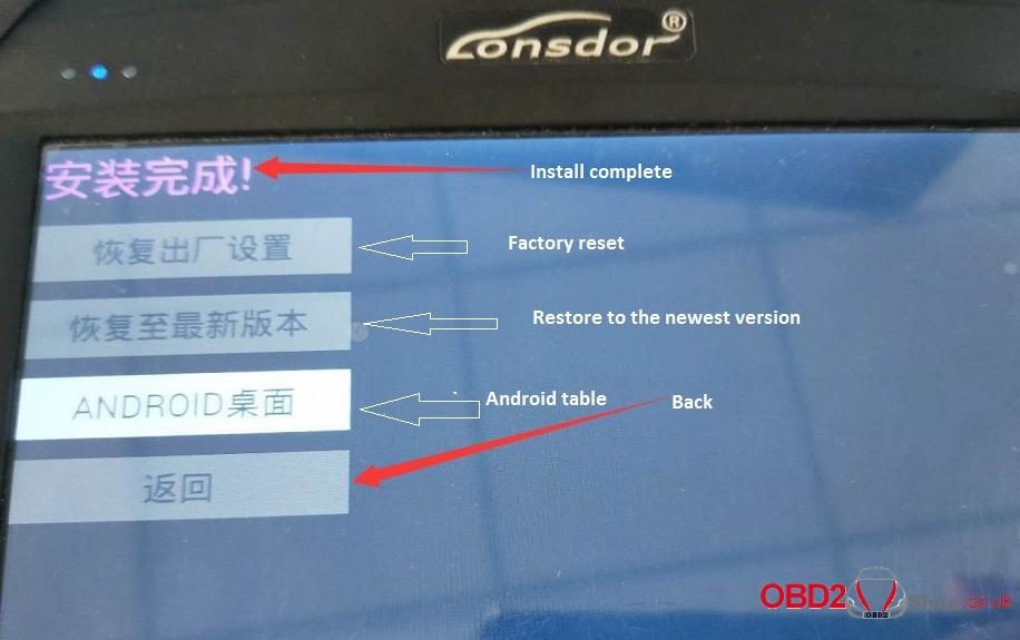 lonsdor-k518ise-update-error-11