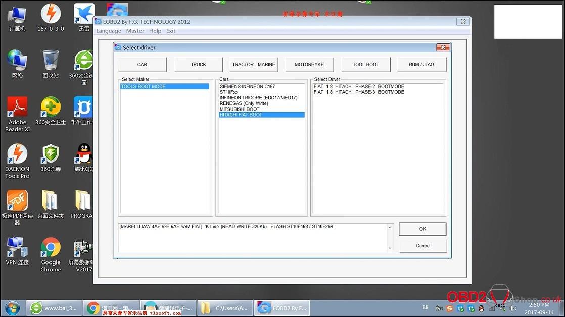fgtech-galletto-2-fw-0475-eu-version-tool-boot-33