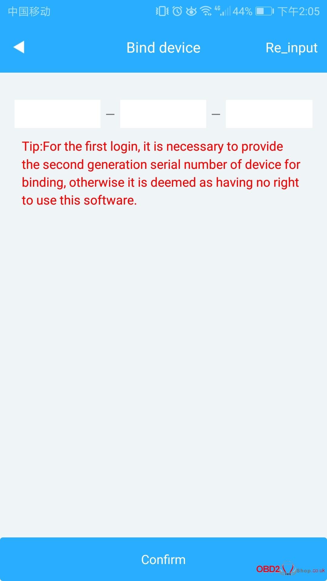 handy-baby-bind-app-04