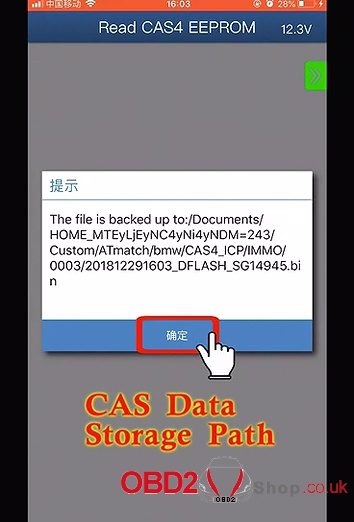 yanhua-acdp-adds- cas4-key-via-icp-32