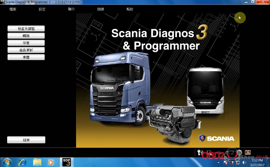 Scania-sdp3-2.31-windows-7-64-bit-setup-16
