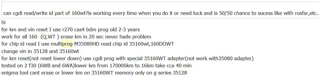 35160wt eraser-02