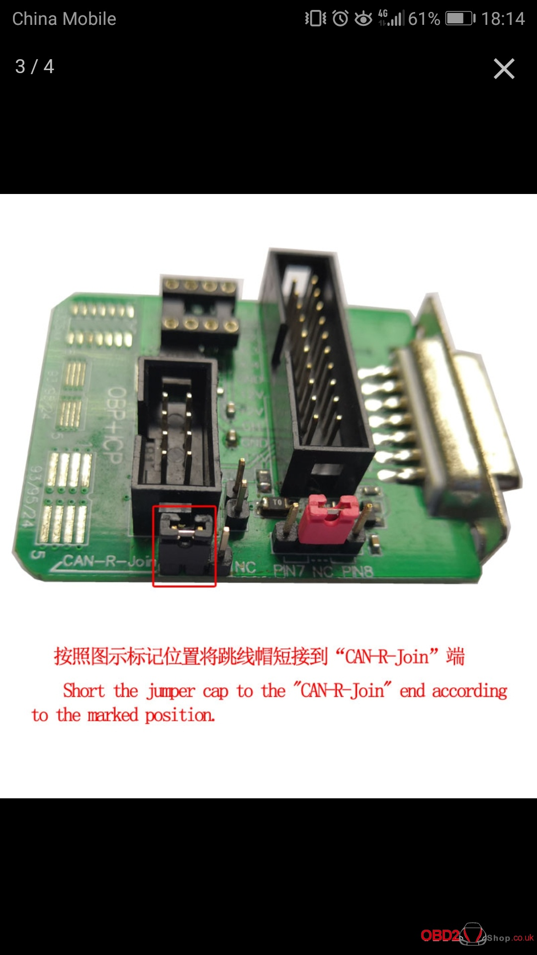 read-mev1722-dme-isn-with-mini-acdp-06