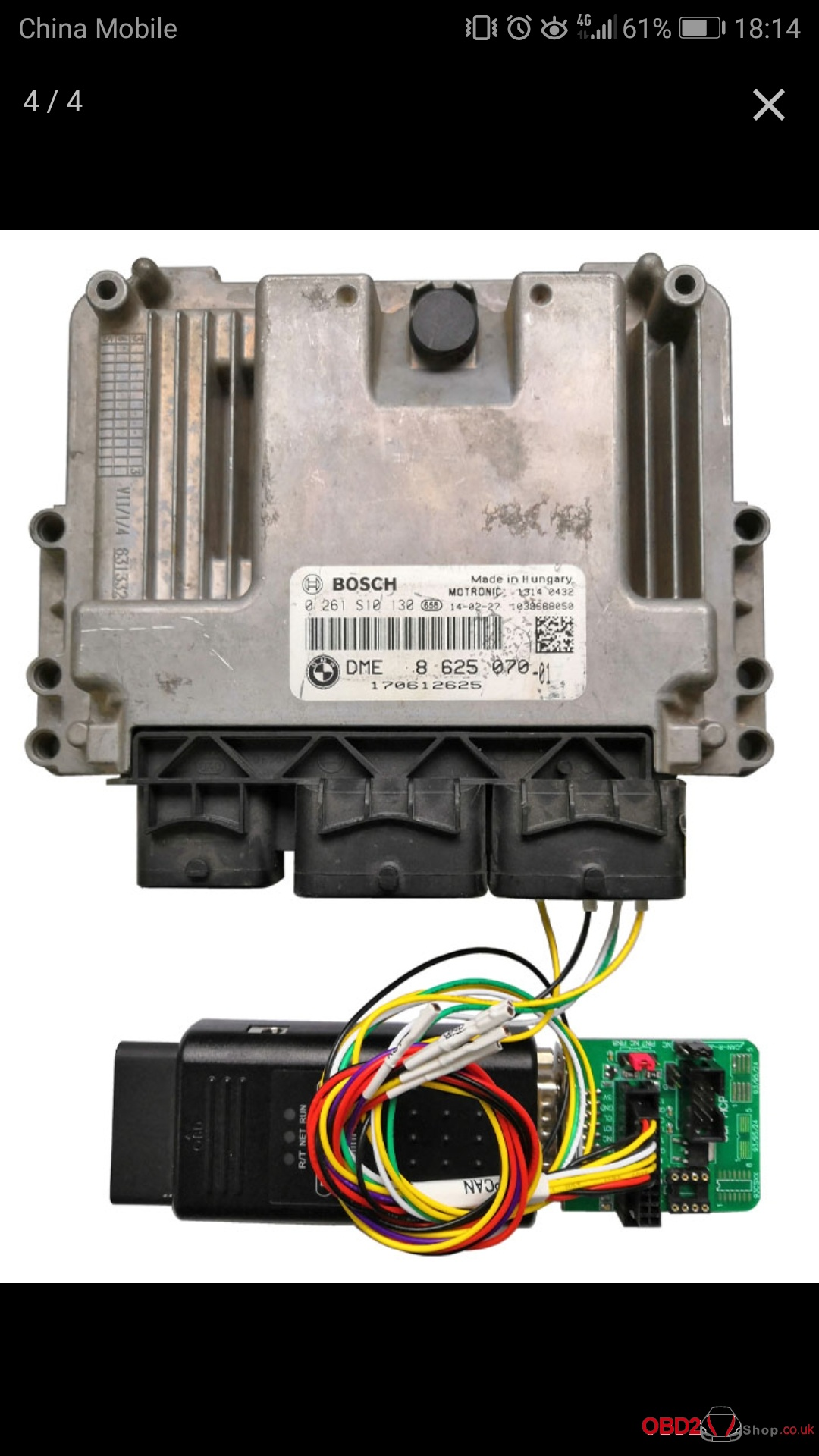read-mev1722-dme-isn-with-mini-acdp-07