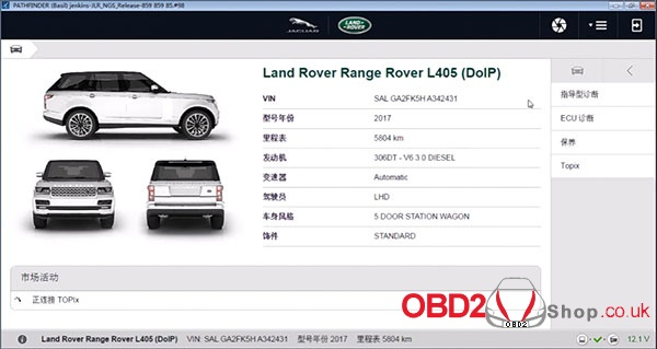 JLR-DOIP-VCI-with-Pathfinder-download-13