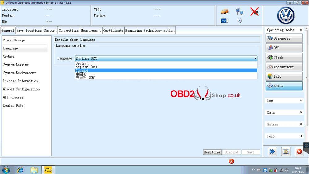 odis-5-1-3-001