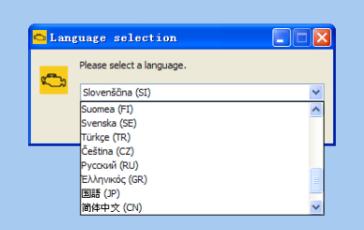 odis-language-03