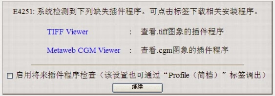 gm-mdi-gds2-software-activation-08